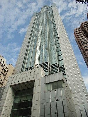 Liaison Office (Hong Kong) - Image: HK SYP OCMFAPRC 6