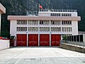 HK SaiWanHoFireStation.JPG
