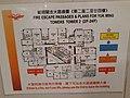 HK Sai Ying Pun 第三街 Third Street FV 毓明閣 Yuk Ming Court October 2020 SS2 floorplan sign.jpg