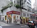 HK Sai Ying Pun 西環正街 Centre Street Wellcome shop evening.jpg