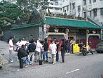 HK Shau Kei Wan Main Street East Tin Hau Temple Outings 1.JPG