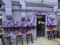 HK Sheung Wan 太平山街 22-24 Tai Ping Shan Street 太平樓 Tai Ping Building shop Craftissimo wall graffiti purple outdoor furniture Aug 2016 DSC.jpg