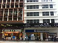 HK Sheung Wan morning Des Voeux Road Central serviced apartment Nov-2011.jpg