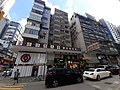 HK TST 尖沙咀 Tsim Sha Tsui 加拿芬道 Carnarvon Road near Cameron Road July 2020 SS2 14.jpg