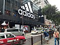 HK TST 尖沙咀 Tsim Sha Tsui 北京道 Peking Road shop Adidas March 2020 SS2 05.jpg