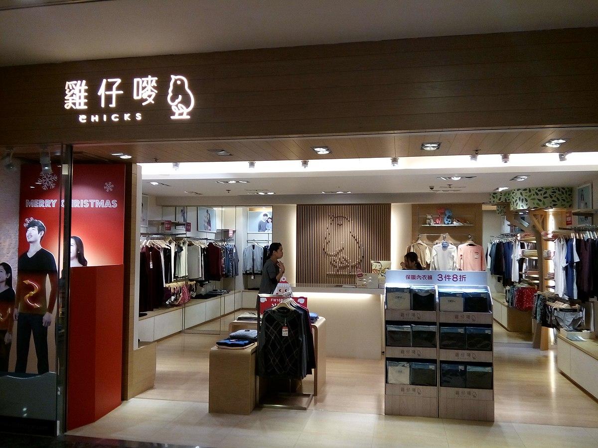 Ginza mall 2