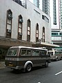 HK Tai Kok Tsui 必發道 Bedford Road Funeral Parlour vehicle Dec-2012.jpg