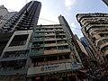 HK Tram 92 view 灣仔 Wan Chai 莊士敦道 Johnston Road October 2019 SS2 109 Wan Chai Road L-Wan Chai 01.jpg