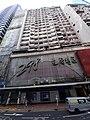 HK Tram 92 view 灣仔 Wan Chai 軒尼詩道 Hennessy Road October 2019 SS2 03.jpg