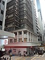 HK Tram tour view Hong Kong Island North September 2020 SS2 12.jpg