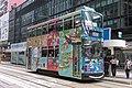 HK Tramways 169 at Pedder Street (20181013164122).jpg