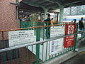 HK Tuen Mun LRT Pui To Station platform warning.JPG