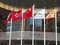 HK WCN 灣仔北 Wan Chai North 香港會議展覽中心 Hong Kong Convention and Exhibition Centre flagpoles November 2020 SS2 07.jpg