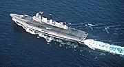 HMS Invincible 1991 DN-ST-92-01125s