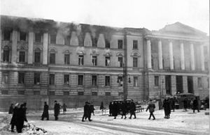 History of Helsinki - University of Helsinki main building after Soviet bombing in 1944