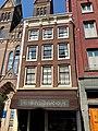 Haarlemmerstraat, Haarlemmerbuurt, Amsterdam, Noord-Holland, Nederland (48720273187).jpg
