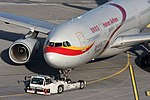 """Hainan Airlines Airbus A330-243 B-6088 """"Dynasty"""" livery (22654175142).jpg"""