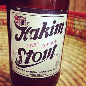 Harar Brewery - Image: Hakimstout