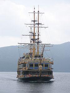 Hakone Sightseeing Cruise, Victory 03.jpg