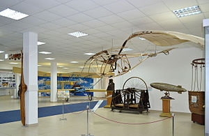 Central Air Force Museum - Image: Hall of Central Air Force Museum