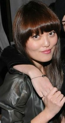 Hana Mae Lee (cropped).jpg