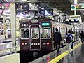 Hankyu Umeda station platform - panoramio - DVMG (1).jpg