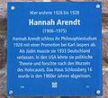 HannahArendtHeidelberg 1.jpg