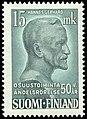 Hannes-Gebhard-1949.jpg