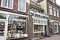 Hardware store in Leeuwarden Auke Rauwerda - panoramio.jpg