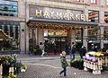 Haymarket, Stockholm, 2017a.jpg