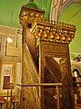 Hebron Grab der Patriarchen (Moschee) Innen Minbar 2.JPG