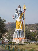Hindu god Shiva murti statue near Ganges in Haridwar India sights culture beliefs 2015.jpg