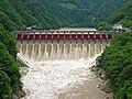Hiraoka Dam free flow.jpg