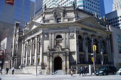 The Hockey Hall of Fame in downtown Toronto.