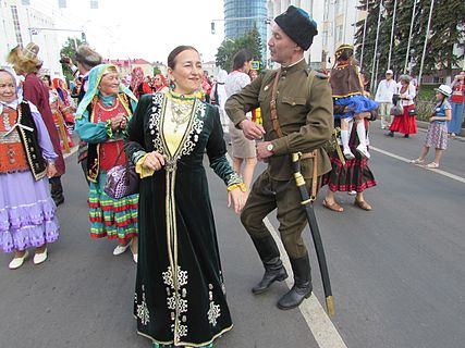 Holiday Bashkir national costume 47.jpg
