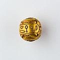 Hollow spherical bead with the Names of Ramesses II and Queen Isetnefret MET 1970.54 EGDP013711.jpg