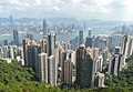 Hong Kong (239753253).jpeg