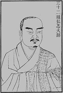 Chinese Buddhist patriarch
