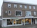 Hooghout, Breda DSCF5330.jpg