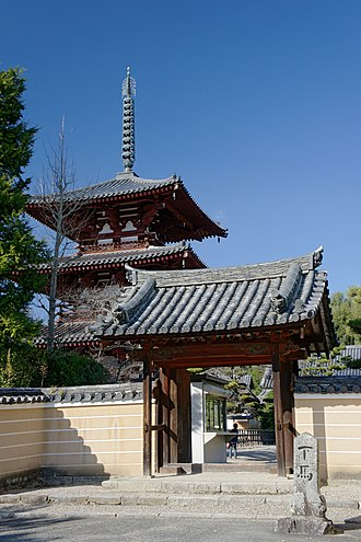 Hōrin-ji (Nara) - Image: Horinji 05n 4290