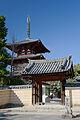 Horinji05n4290.jpg