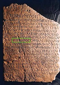 The Tanais Tablet containing the word Khoroathos (Khoroathos). Horovathos.jpg