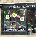 House of Flowers in Barnoldswick - panoramio.jpg