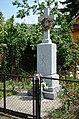 Hrubieszów - krzyż.jpg