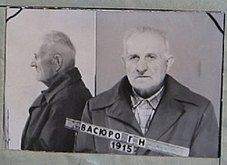 https://upload.wikimedia.org/wikipedia/commons/thumb/9/9e/Hryhoriy_Vasiura%27s_Photo_in_Prison.jpg/250px-Hryhoriy_Vasiura%27s_Photo_in_Prison.jpg