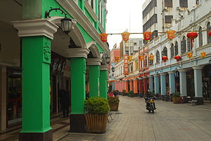 Daliang Subdistrict, Foshan - Huagai Road pedestrian street (华盖路步行街)