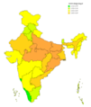 Human Development Index of Indian states and union territories 2018.png