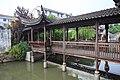 Huzhou Nanxun 2017.05.06 08-19-12.jpg