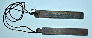 Nunchaku - Hyoshiki (wooden clappers)