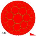 Hyperbolic tiling 7-3.png